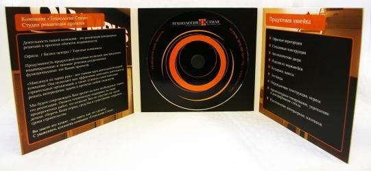 Дигипак CD формата 6 полос на 1 диск, вид изнутри