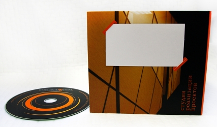 Дигипак CD формата 6 полос на 1 диск, прорезь под визитку