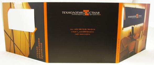 Диджипак CD формата 6 полос на 1 диск, оборотная сторона