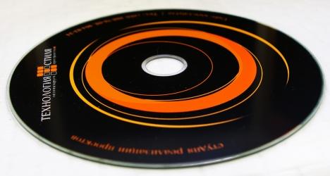 Печать на диске шелкографией