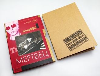 Дигипак DVD формата из гофрокартона + слипкейс