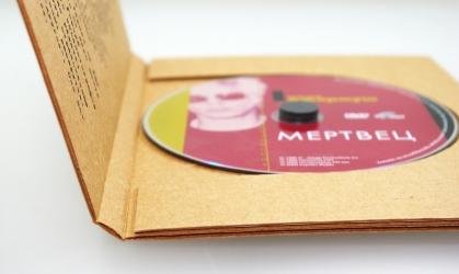 Гофропак - крепление диска на спайдер.