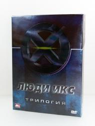 ДВД бокс - с уникальным клапаном