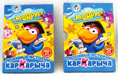 DVD дигипак 4 полосы с карманом под брошюру + слипкейс