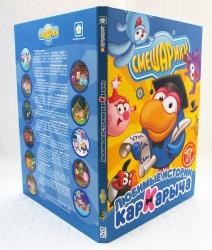 DVD digipack 4 полосы, оборотная сторона