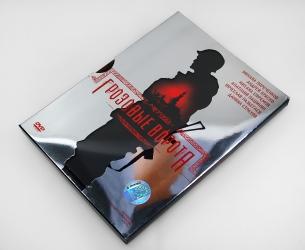Digipack DVD + металлизированный слипкейс. Конструкция в сборе.