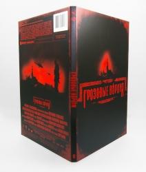Digipack DVD формата, матовый ламинат, выборочный уф.лак. Оборотная сторона