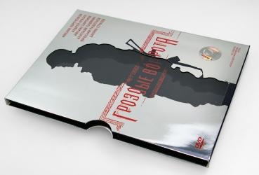 Слипкейс из металлизированной дизайнерской бумаги с фигурным вырезом.