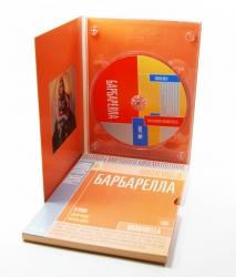 DVD digipak, вид на разворот.