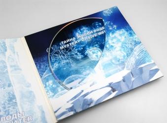 Диджифайл CD на 1 диск. Крепление диска в прорезь