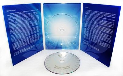 DVD диджипак 6 полос + печать по диску шелкографией