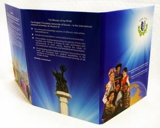 Диджипак DVD формата, 6 полос - оборотная сторона
