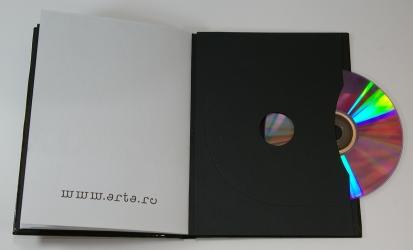 Дигибук DVD формата  - крепление диска в конверт-карман