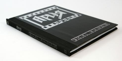 Диджибук DVD формата на 1 диск - обложка из текстиля