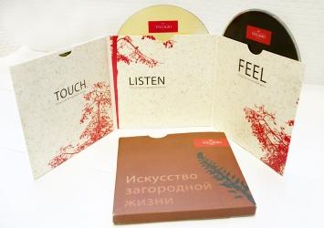 Дигислив CD формата на 2 диска + слипкейс, вид изнутри
