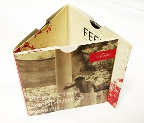 Дигислив CD формата, 6 полос, карманы для дисков и брошюры