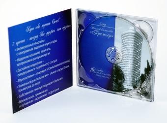 Digipack для mini-CD диска, крепление диска в трей