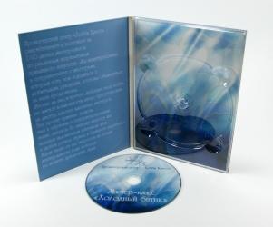 Digipak DVD, вид на разворот.