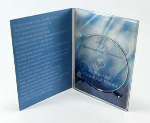 Digipack DVD, вид на разворот.