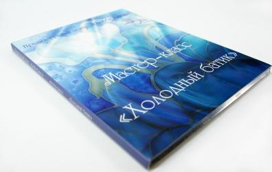 Дигипак DVD формата для 1 диска.