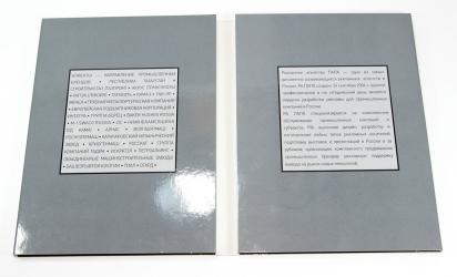 Digipak DVD формата, 8 полос, внутренний первый разворот