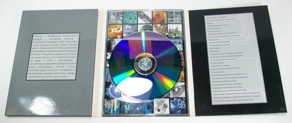 DJ pack DVD формата, 8 полос, 2 диска - правый разворот