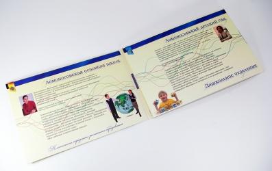 Digifile DVD формата на 2 диска, 10 полос, первый разворот.