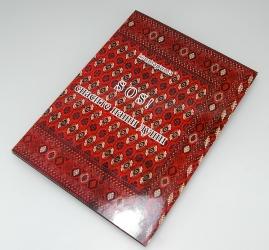 Digipack DVD формата, на 1 диск