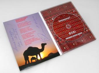 DJ pack DVD формата для музыкального CD