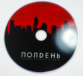 Печать по диску