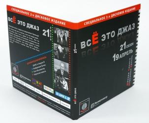 Digisleeve CD формата для 2х дисков, оборотная сторона