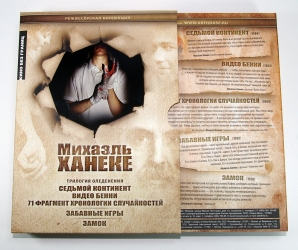 Дигистэк DVD формата на 5 дисков + слипкейс.