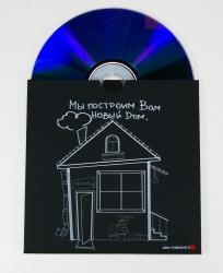 Конверт для CD из дизайнерской бумаги с печатью шелкографией.