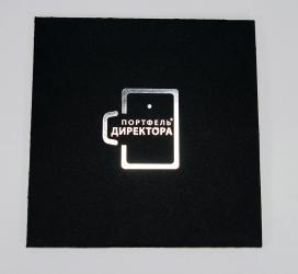 Конверт для CD из дизайнерской бумаги с тиснением