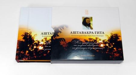 Дигибук CD формата на 10 дисков + слипкейс. Дигибук вставляется слева.
