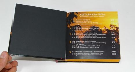 Диджибук CD формата на 10 дисков, форзац из дизайнерской бумаги.