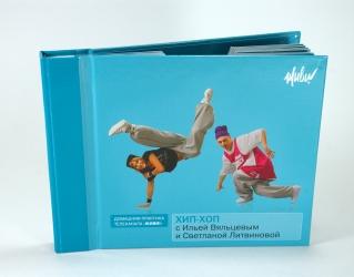 Диджибук на 5 DVD дисков, вид на лицевую сторону.