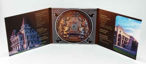 Digipak CD, вид на разворот.