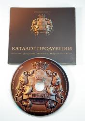 Дигипак на 1 СД диск.
