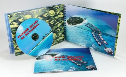 CD диск и брошюра.