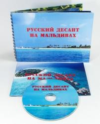 Индивидуальная упаковка для CD/DVD диска и брошюры, на пружине