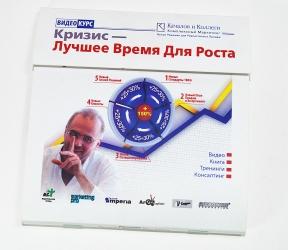 Индивидуальная упаковка для 5 CD\DVD дисков, лицевая сторона.