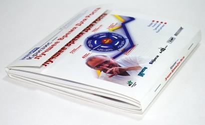 Индивидуальная упаковка для 5 CD\DVD дисков, вид сбоку, корешок.