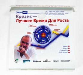 Индивидуальная упаковка для 5 CD\DVD дисков, клапан на липучке