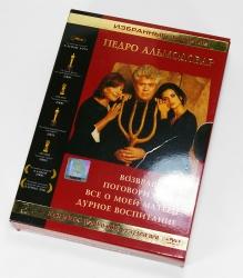 Дигипак DVD формата, 10 полос, 4 диска, карман для брошюры, слипкейс.