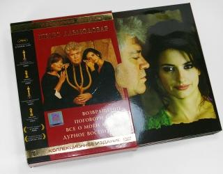 Диджипак DVD формата, 10 полос, 4 диска, карман для брошюры, слипкейс.