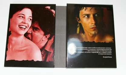 Диджипак DVD формата, 10 полос, на 4 диска, первый разворот