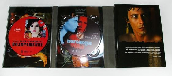 Дигипак DVD формата, 10 полос, на 4 диска, второй, левый разворот.