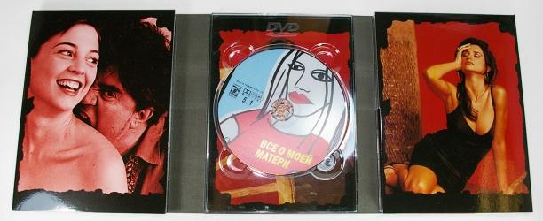 Digipack DVD формата, 10 полос, на 4 диска, второй, правый разворот
