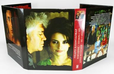 Digipack DVD формата, 10 полос, 4 диска, оборотная сторона